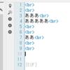 StyleNoteを用いて文章から段落や改行のhtmlを含んだものへ変換する
