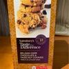 Sainsbury'sで買える美味しいクッキー