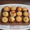 【スイーツづくり】バナナケーキを色々な型で作ってみた結果(レシピ付)/Banana Cake/เค้กกล้วยหอม