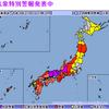 気象庁は7日12時51分に岐阜県に大雨特別警報を発表!岐阜県では降り始めからの雨量が700mmを超えているところも!