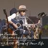 """浜田省吾・ライブ映像を収録した映像作品『Welcome back to The 70's """"Journey of a Songwriter"""" since 1975 「君が人生の時~Time of Your Life」(9月発売)』トレイラー公開"""
