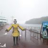 フウナ in リアル 2021・7月 箱根~真鶴 ー 雨天決行 その1ー