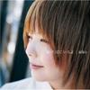おやすみなさい/aiko