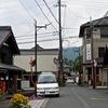 村のミッドタウン(1)
