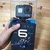 GoProHERO6で手持ち撮影&ロードバイク車載撮影。そして動画編集までまるっとご紹介