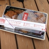 季節野菜と海老の天丼。辻堂テラスモール湘南「ちがさき濱田屋」
