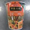 明星食品  中華三昧  酸辣湯麺 @カップ麺