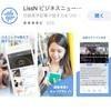 【1日30分で英語力向上】ビジネスレベルの英語を目指す人向けのアプリを紹介!