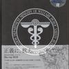 PSYCHO-PASS サイコパス Blu-ray BOX