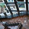 世田谷パブリックシアター/シアタートラム2018年度シーズンラインアップ