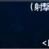 【FF11】レデンの道は険しい