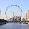 【天津観光 前編】西洋建築の五大道!中国の町並み古文化街を巡り、グルメも堪能