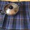 ウールのスカートと100均の材料で、鍋帽子(風呂敷風)を手作りしました♪