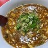 話には聞いていたけれど、初めて食べる尼崎あんかけちゃんぽん、中国料理 桂華(けいか)