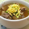 韓国のおもてなしスープ カルビタン<갈바탕>