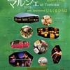 クリスマスマルシェ at Tomioka ー 参加致します ー
