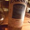 ファーランイール(ラガヴーリン) 1993-2004 55%