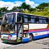 運行管理者試験〈旅客〉合格!短期間学習で資格取得