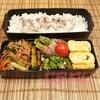 小松菜と豚肉の炒め物弁当