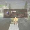 【ゼルダの伝説ブレスオブザワイルド・プレイ日記79】ゾーラの装備を貰いにゾーラの里を探索♪( ´▽`)装備も強化して貰います。
