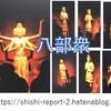 【基礎知識】八部衆とは? - 釈迦如来の教えを広める手助けをする8種の神々