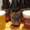 本とビールと「NAOMI」と「GEROGE」