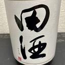 日本酒備忘録
