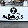 Moma's Bubble Tea Bar(能力)で激安タピオカミルクティーにトライ!