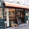 【東京・代々木】クロワッサン生地で黒糖をたっぷり包み込んだ黒糖と白ゴマのバトンは必食!ブーランジェリー&カフェ マンマーノ