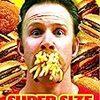 過食で、低血糖かもしれない