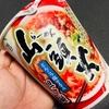 【らーめん山頭火】コク深い濃厚 担々麺は至極の一杯《カップ麺レビュー》
