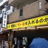 「壬生 (なぜ蕎麦にラー油を入れるのか。)」肉そば@池袋本店【店舗24杯目】【レビュー・感想】