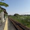 天竜浜名湖鉄道-35:いこいの広場駅