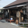 太田ランチ。群馬太田で有名な黒焼きそばを食べてみた。助平屋