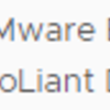 VMware ESXi CDブートからのUpgrade方法