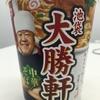 【今週のカップ麺70】 池袋大勝軒 中華そば (Acecock)