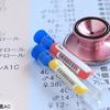 健康診断の数値で動脈硬化、脂質異常症を読み解こう
