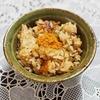 からすみとめかぶの炊き込みご飯のレシピ