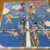ばってん少女隊のアルバム「ますとばい」はオンリーワンの問題作