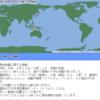 【海外地震情報】6月24日11時54分頃にインドネシア付近(バンダ海)を震源とするM7.5の地震が発生!最近『リング・オブ・ファイア』上ではM7クラス以上の地震が頻発!次は日本で『南海トラフ地震』・『首都直下地震』などの巨大地震が!?