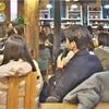 双雲塾オープンセミナー合宿「好転反応」