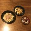 【めし日記】中華料理の中で結局いちばんウマイ、ムースーローを作る