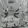 コロコロコミック2018年3月号の「野球の星メットマン」感想。メキシコ大使館さん、お許しください!