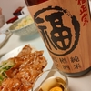 日常:福正宗 純米樽酒を飲んでいる