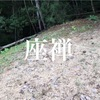 YouTube タケヤンtakeyanチャンネル更新