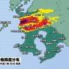 豪雨災害とGARMIN FA935災害→マスターリセット