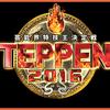 TEPPENピアノ部門2016&2015結果まとめ!優勝者だけじゃなく課題曲や点数などの詳細情報も