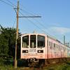 今日(7/19)・明日(7/20)の近江鉄道