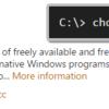 WindowsPCにCコンパイラを導入する【gcc】