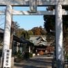 1月14日 阿豆佐味天神社